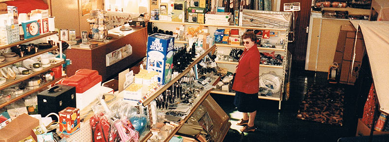 Our Accessory Shop in the 1980s